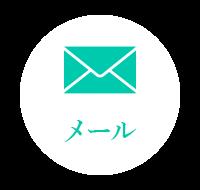 愛知県のエクステリア外構のご質問・ご相談受付中