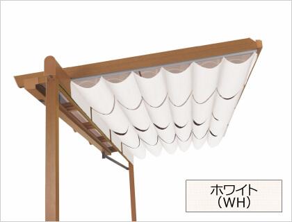 三協アルミ:ナチュレ 日除け テラスタイプ用  耐候性に優れた折りたたみ式の日除け。直射日光を程よく抑えるとともに、隣家からの視線も遮断。